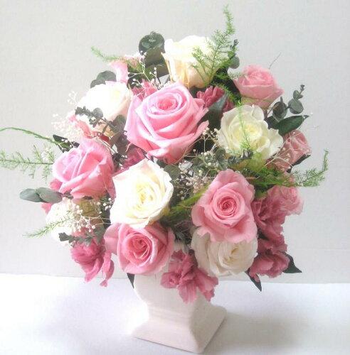 プリザーブドフラワー プリザ フラワーギフト 結婚祝い 退職祝い 花 誕生日 還暦祝い 送別 栄転祝...