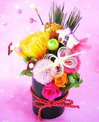 新年を祝う華やかなプリザーブドフラワーのお正月花/フラワーギフト/イベント/フラワーアレンジ...