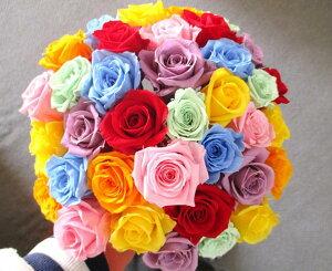 【楽天1位/バラの花束/プロポーズ/誕生日 女性/還暦祝い/誕生日プレゼント 女性 母】送料無…