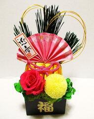 新年を祝う招福★お正月の和風プリザーブドフラワーアレンジお手頃価格★/フラワーギフト/イベ...