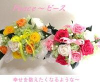 プリザーブドフラワー/誕生日/結婚祝い/プリザーブドフラワー/誕生日プレゼント/ピンク/プレゼント/プリザーブド/かわいい/記念/結婚記念/フラワーギフト
