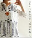 草花のニュアンスブラウス トップス ブラウス 柄物 七分袖 半端袖 花...