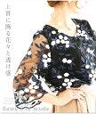 上質に飾る花々と透け感 レディース ファッション トップス ...