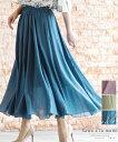 ウエストゴムのフレアロングスカート レディース ファッション スカート ブルー ウエストゴム フレア M L Mサイズ Lサイズ 9号 11号 サワアラモード アラモード sawaalamode 可愛い服 otona kawaii かわいい服