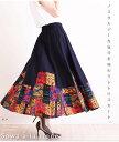 花のパッチワークがお洒落なロングスカート。レディース ファッション スカート ロング 花 パッチワーク ネイビー M L Mサイズ Lサイズ 9号 11号 サワアラモード アラモード sawaalamode 可愛い服 otona kawaii かわいい服