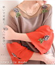 紡いで可愛く大人の風合い トップス カットソー シャツ ブラ...
