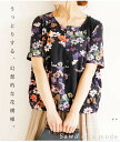 コスモスの花咲くふんわりブラウス。レディース ファッション トップス ...