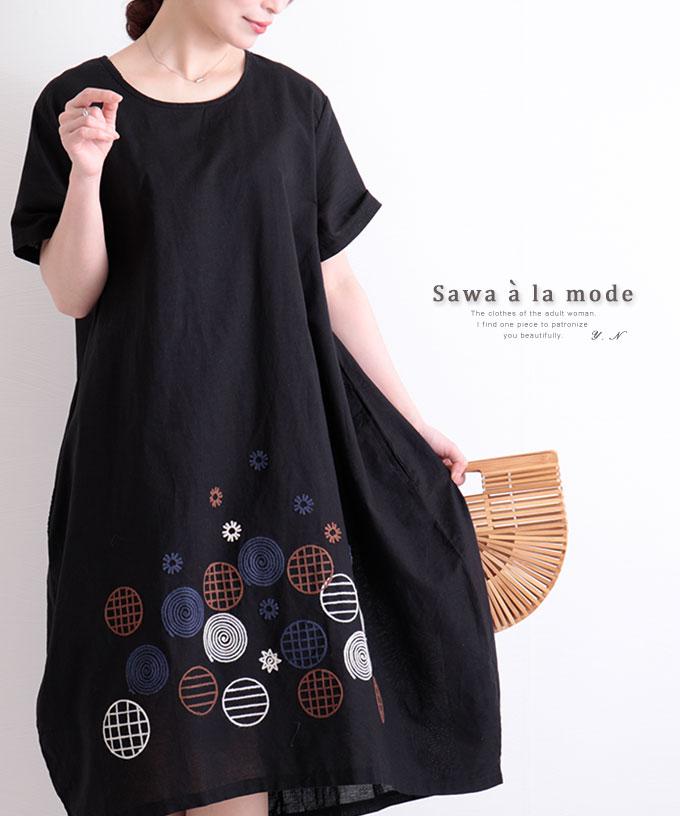レディースファッション, ワンピース  40 50 60 otona kawaii