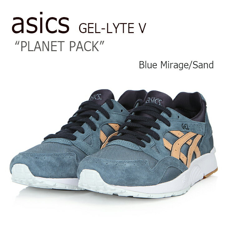 3762a4a15dc 【送料無料】asics tiger/GEL-LYTE V/Planet オンライン Pack/Blue  Mirage/Sand【アシックスタイガー】【ゲルライト】【H6Q3N-4605】 シューズ:a-Labs asics tiger/ ...