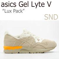 【送料無料】asicsGelLyteVLuxPack/SAND【アシックスタイガー】【ゲルライト5】【H6D4L-0505】