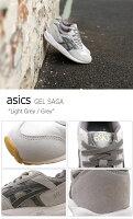 【送料無料】asicsGelSaga-LightGrey/Grey【アシックス】【H5A2L-1311】