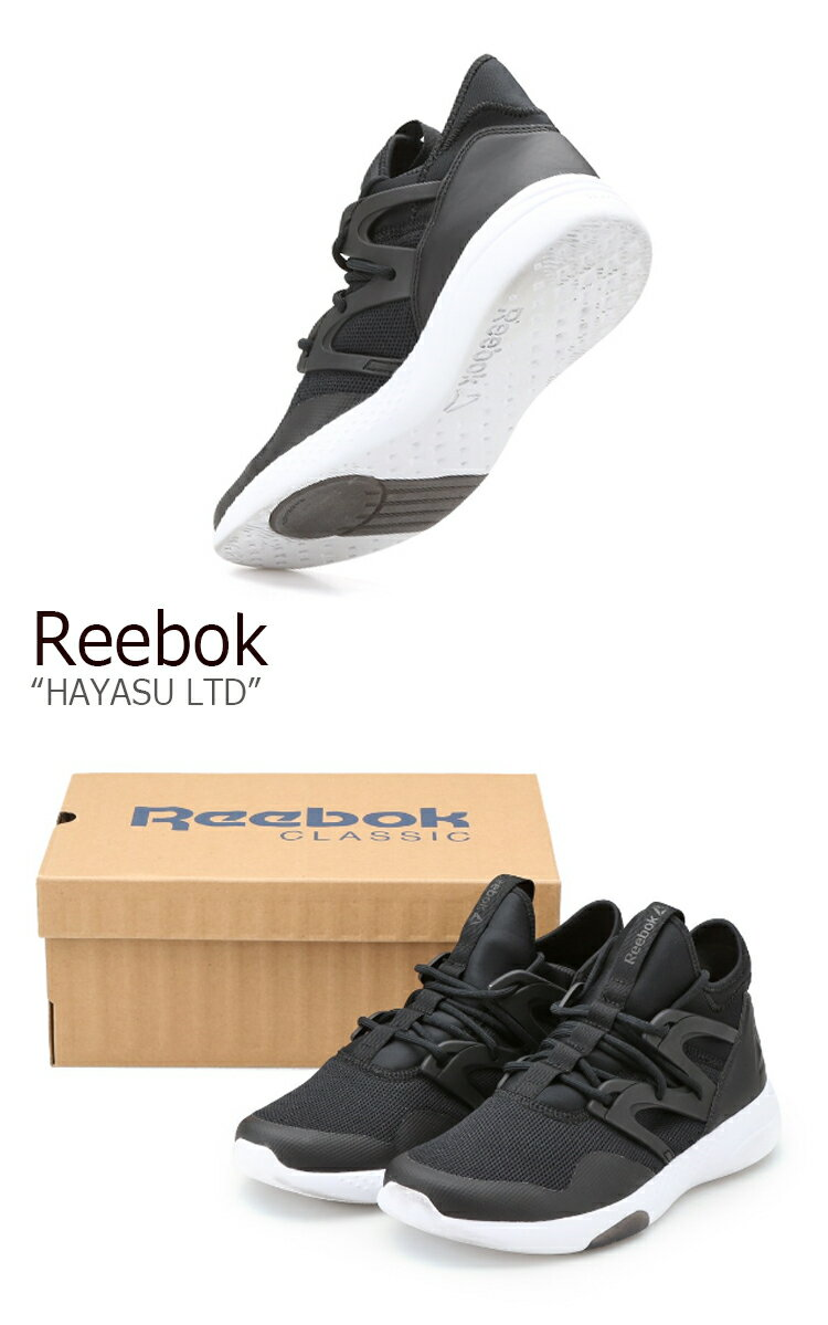 Reebok HAYASU LTD/Black【リーボック】【ハヤス】【ブラック】【BS7027】 シューズ