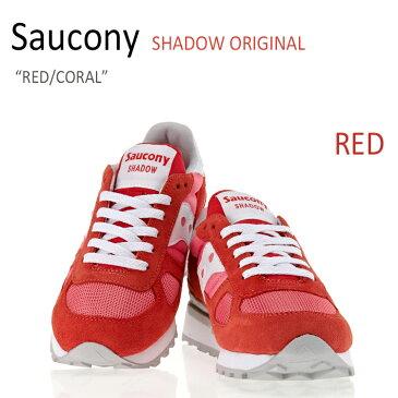 サッカニー スニーカー Saucony レディース Shadow Original シャドウ オリジナル RED CORAL レッド コーラル S1108-619 シューズ