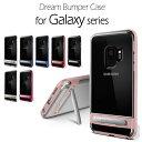 GALAXY S9+ ケース Galaxy S8 ケース バ...