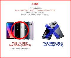 V30+ケースJOJOL-02KケースisaiV30+カバーisaiメタルアルミスマホケース耐衝撃カードポケットハードケースL-01KLGV35