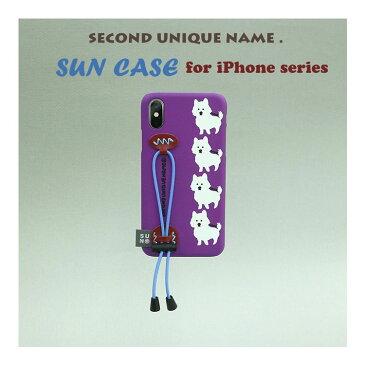 iPhone12 ケース iPhone12 Pro ケース iPhone12 mini ケース iPhone12 Pro MAX ケース iPhone SE ケース 第2世代 iPhone11 ケース iPhone XR ケース 韓国 ケース SECOND UNIQUE NAME. YOUNG BOYZ SUN CASE STRING GRAPE PURPLE お取り寄せ