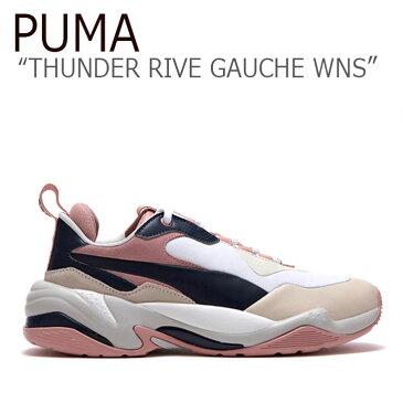 プーマ スニーカー PUMA レディース THUNDER RIVE GAUCHE WNS サンダー リブ ゴーシュ ウーマン PINK ピンク 36945302 PKI36945302 FLPU9S1W19 シューズ 【中古】未使用品
