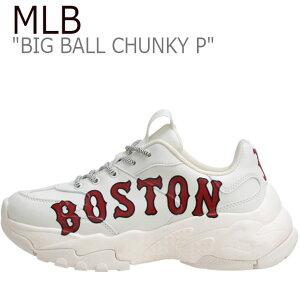 エムエルビー スニーカー MLB メンズ レディース BIG BALL CHUNKY P ビッグ ボール チャンキー P WHITE ホワイト BOSTON RED SOX ボストンレッドソックス 32SHC2911-43I 32SHC2941-43I シューズ