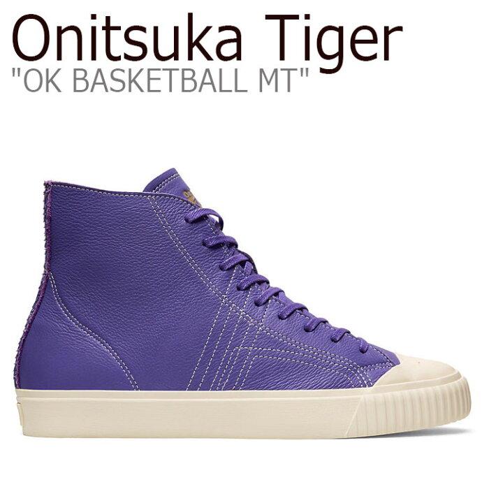 オニツカタイガー スニーカー Onitsuka Tiger メンズ レディース OK BASKETBALL MT オーケー バスケットボール エムティー VIOLET バイオレット 1183A596-500 シューズ