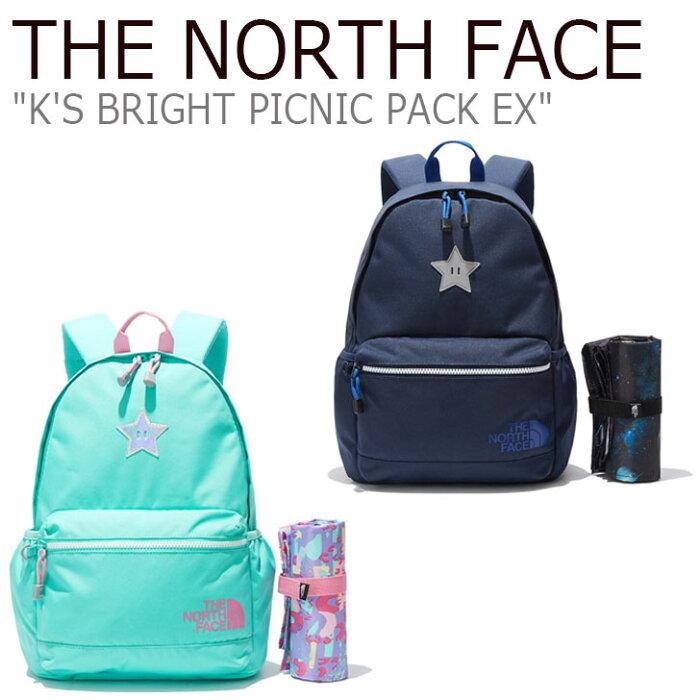 ノースフェイス バックパック THE NORTH FACE キッズ K'S BRIGHT PICNIC PACK EX ブライト ピクニックパック EX NAVY ネイビー MINT ミント NM2DL12R/S バッグ 【中古】未使用品