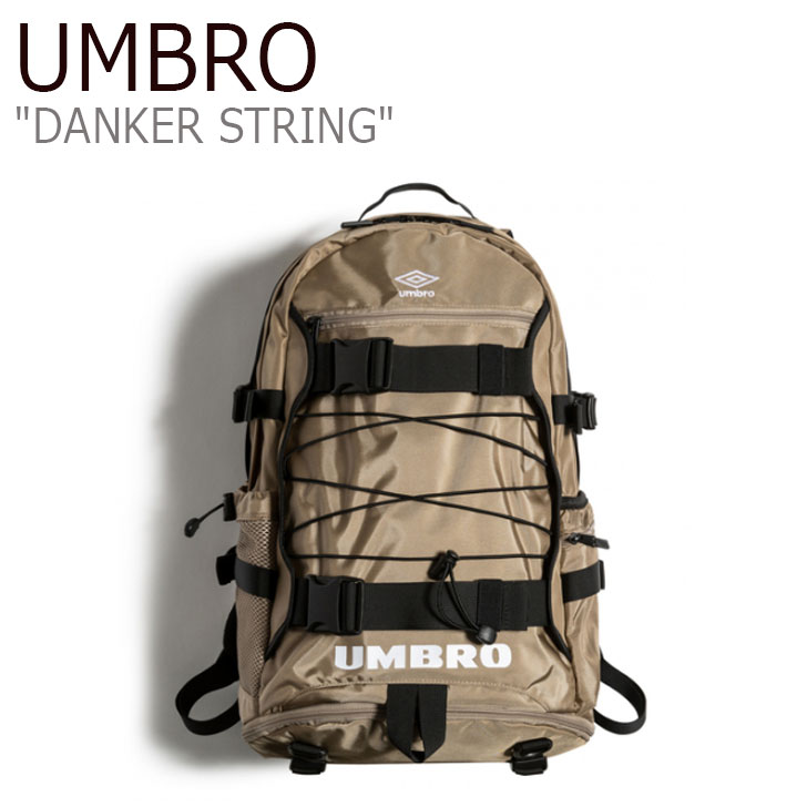 男女兼用バッグ, バックパック・リュック  UMBRO DANKER STRING BEIGE U0123CBP14