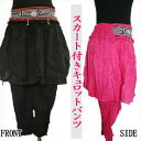OUTLET!エスニック刺繍がカワイイスカート付キュロットパンツブラックとピンクの2色アジアン雑貨販売