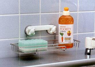 強力吸盤肥皂架