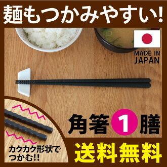 日本黑色筷子,筷子和筷子滑 1 禪食品清洗機作生態筷子的筷子筷子日常使用 nonslip 餐具塑膠位訪客的角落廚房新年便當筷子