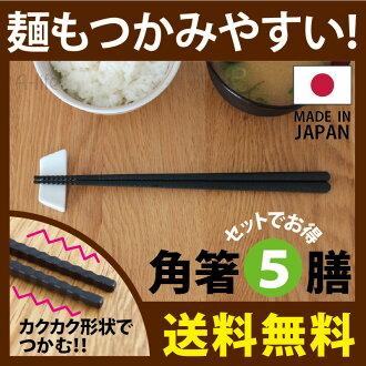 筷子筷子筷子套筷子筷子餐具塑膠位訪客的角落廚房洗衣機生態筷子滑筷子的日本產品