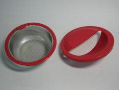流し用バスケット環境にやさしい、小さなゴミもキャッチ丸みのある形状で洗いやすい流し用 バス...