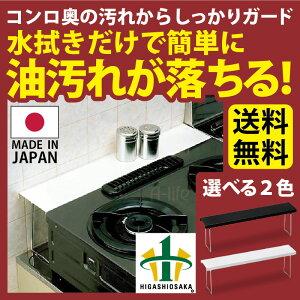 ホワイト ベラスコート キッチン ガスコンロ シンクサイドラック アイデア