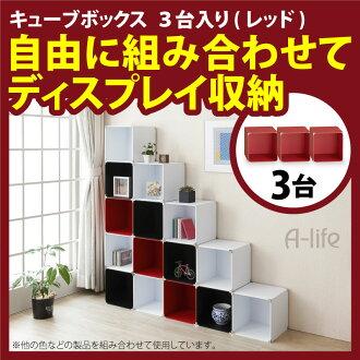 多維資料集框 3 件設置紅色佇列黑色存儲框色塊木制開架多機架書架書櫃 CD 架 DVD 架漫畫顯示兒童房間北歐流行時尚堆疊