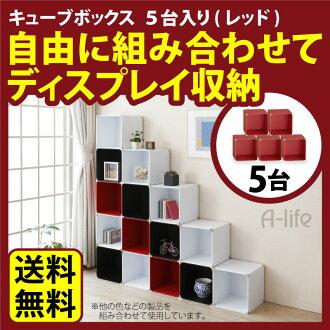多維資料集的框 5 設置紅色存儲框木打開多機架提示黑色架子書架書櫃 CD 架 DVD 架漫畫顯示孩子房間木存儲框北歐流行時尚堆疊