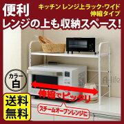 ホワイト キッチン ノンオイルフライヤーラック プリンター パソコン ディスプレイ