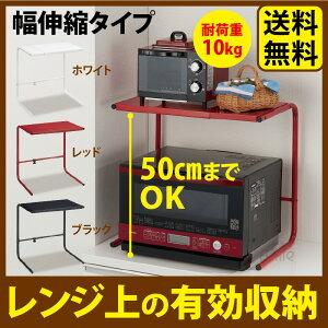 スチームオーブンレンジ トースター バリスタ コーヒー メーカー プリンター キッチン