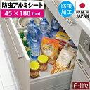 Towa50011_a1