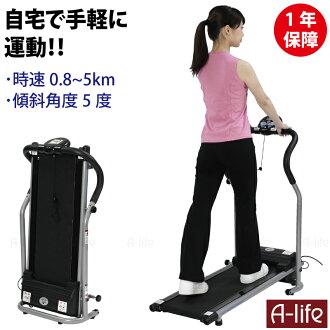 電動沃克 ALink 沃克跑步機家用跑步機織機工人電動走路跑步飲食電器低大腿腿瘦瘦腿腿塑身機