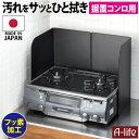 QCキャップ QC-001 ブルー L【 ユニフォーム 】 【厨房館】