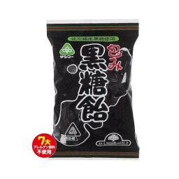 サンコー 包み黒糖飴 15袋【送料無料】