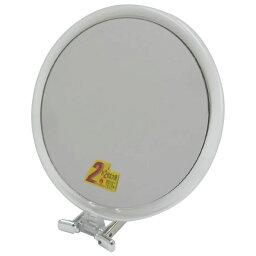 メリー 片面約2倍拡大鏡付折立ミラー CH-8730 クリア&シルバー【送料無料】