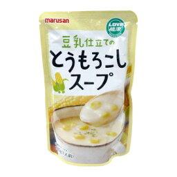 マルサン 豆乳仕立てのとうもろこしスープ 180g×10袋 4736【送料無料】
