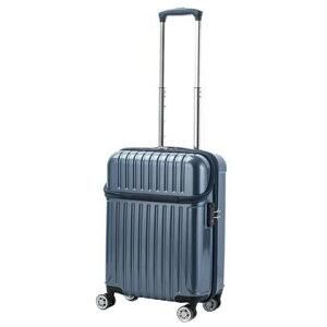 トップオープン キャリーケース TSA協和 ACTUS(アクタス) 機内持込対応 スーツケース トップオープン トップス Sサイズ ACT-004 ブルーカーボン・74-20312【送料無料】