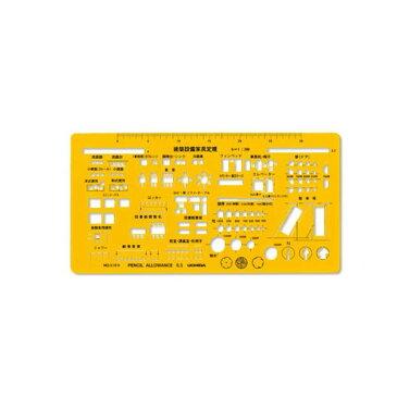 テンプレート No.510+ 建築設備家具定規 7-440-0510【送料無料】 メール便対応商品