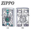 ZIPPO インディアンスピリット ココペリ【送料無料】 メール便対応商品