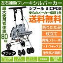 Sicp02bk