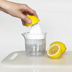 北欧フィンランドのプラスチックメーカー・オルテックス社のシンプルでおしゃれなレモンスクイーザー