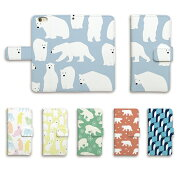 PlusiPhone スマホケース スマホカバー スマートフォンケース ペンギン