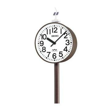 【エントリーで★最大ポイント10倍!】 【 送料無料 】 SEIKO セイコー 両面ポール型 電波時計・ソーラー式 屋外用 (QLC-783) (検) 時計 掛け時計 掛時計 かけ時計 木製