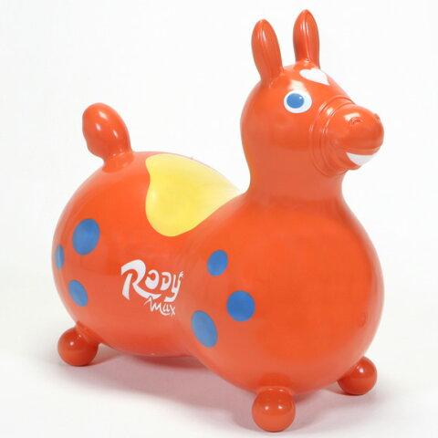 ギムニク バランスボール ロディーマックス Rody Max【3歳以上対象】 (GY80-05) 子供 キッズ リトミック エクササイズ ヨガ ボール ピラティス 【 送料無料 】
