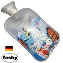 ★(検)|湯たんぽ|fashy|ファシー|ゆたんぽ|ドイツ製|防災|エコ|グッズ|PVC|カバー|栓|キャップ|...